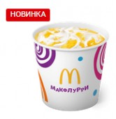 Макфлурри Сочный ананас